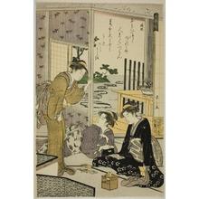 細田栄之: Henjo, from the series The Six Poetic Immortals (Rokkasen) - シカゴ美術館