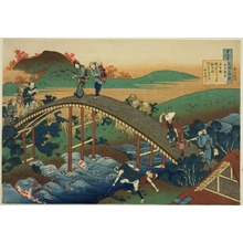 Katsushika Hokusai: People Crossing an Arched Bridge (Ariwara no Narihira) from the series
