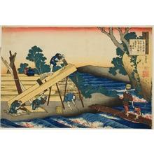 葛飾北斎: Harumichi no Tsuraki, thirty-second poet in the series One Hundred Poems by One Hundred Poets Explained by the Nurse - シカゴ美術館