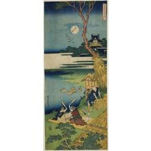 Katsushika Hokusai: Ariwara no Narihira, from the series A True Mirror of Chinese and Japanese Poems - Art Institute of Chicago