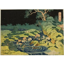 Katsushika Hokusai: Fishing by Torch in Kai Province (Koshu hiburi) from the series