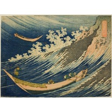 葛飾北斎: Fishing boats at Choshi in Shimosa (Soshu Choshi) from the series