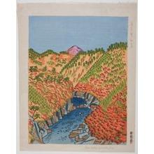 Hiratsuka Un'ichi: Okutama in Autumn - Art Institute of Chicago