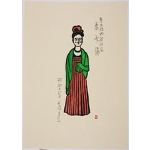Hiratsuka Un'ichi: Burial Figure of a Tang Woman (Tojoyo) - Art Institute of Chicago