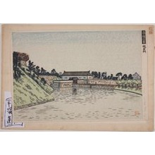 Hiratsuka Un'ichi: Sakurada-mon Gate (Eight Imperial Moat series) - シカゴ美術館