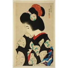 Ito Shinsui: Thinking of the Coming Spring, from the series