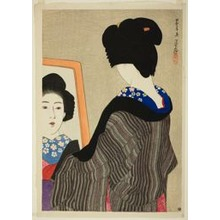 Ito Shinsui: Black Collar - Art Institute of Chicago