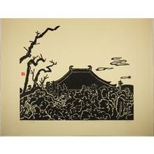 Hiratsuka Un'ichi: Daibutsuden - Art Institute of Chicago