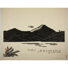 Hiratsuka Un'ichi: Mount Fuji in Early Morning from Lake Hakone - Art Institute of Chicago