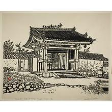 Hiratsuka Un'ichi: Nishdai Gate, Horyu Temple - Art Institute of Chicago