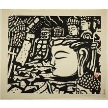 Hiratsuka Un'ichi: Fragments of Buddhist Sculpture at the Usuki Site, Oita - シカゴ美術館