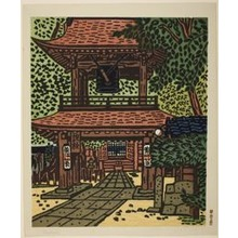 Hiratsuka Un'ichi: Kokubun-ji Temple at Hida, Gifu Prefecture - Art Institute of Chicago
