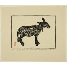 Hiratsuka Un'ichi: Turkish Brass Donkey (Toruku shinchu no roba) - Art Institute of Chicago