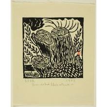 Hiratsuka Un'ichi: Tree Stump (Kirikabu) - Art Institute of Chicago