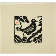 Hiratsuka Un'ichi: Small Bird from a Fairy Tale (Dowa no kotori) - Art Institute of Chicago