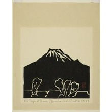 Hiratsuka Un'ichi: Mt Fuji at Dawn - Art Institute of Chicago