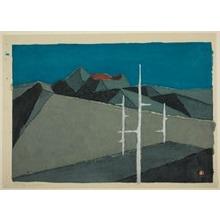Azechi Umetaro: Volcano Path - シカゴ美術館
