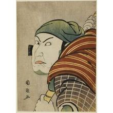 Utagawa Kunimasa: Kataoka Nizaemon Vll in the Role of Iyo no Taro - Art Institute of Chicago