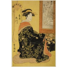 歌川豊国: The Courtesan Takikawa of Ogiya, from the series