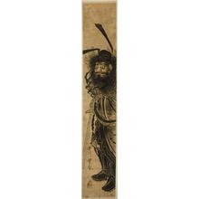 歌川豊春: Shôki the Demon-queller - シカゴ美術館