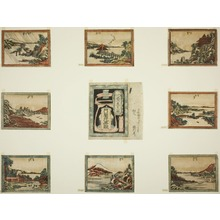 Katsushika Hokusai: Eight Views of Omi in Etching Style (Doban Omi hakkei) and cover sheet - Art Institute of Chicago
