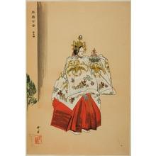 Tsukioka Kogyo: Seiô-bo, from the series