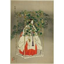 Tsukioka Kogyo: Hashitomi, from the series