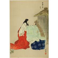 Tsukioka Kogyo: Semimaru, from the series