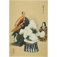 Tsukioka Kogyo: Hachi no Ki, from the series