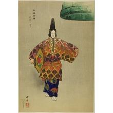 Tsukioka Kogyo: Dôjôji, from the series