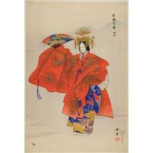 Tsukioka Kogyo: Hagoromo, from the series