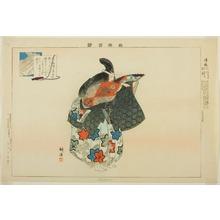Tsukioka Kogyo: Kiyotsune, from the series