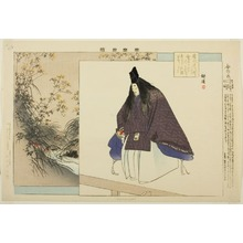 Tsukioka Kogyo: Ominameshi, from the series