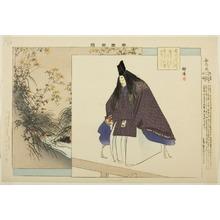 月岡耕漁: Ominameshi, from the series
