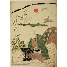 歌川豊国: Portrait of Eijudo at Seventy-one - シカゴ美術館