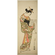 石川豊信: The Actor Segawa Kikunojo I as a Courtesan - シカゴ美術館
