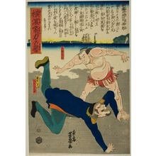 Ochiai Yoshiiku: Wreatler overthrowing Frenchman - Art Institute of Chicago