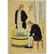 Utagawa Yoshikazu: Among the Five Nations: Americans (Gokakoku no uchi, Amerikajin) - Art Institute of Chicago