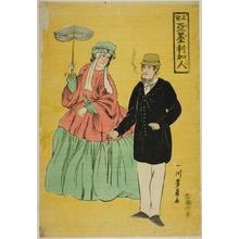 Utagawa Yoshikazu: Real Depictions: Americans (Seisha Amerikajin) - Art Institute of Chicago