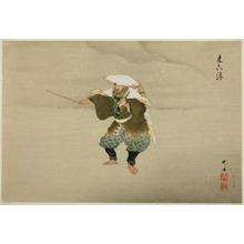 月岡耕漁: Kirokuda, from the series