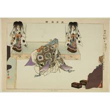 月岡耕漁: Wa Yura, from the series