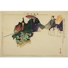 Tsukioka Kogyo: Tadanori or Toshinari (?), from the series