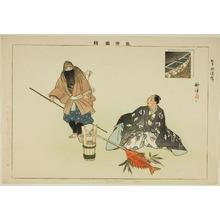 Tsukioka Kogyo: Tosen Muko (Kyôgen), from the series