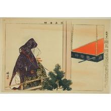 Tsukioka Kogyo: Iyôgû, from the series