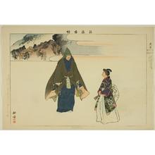 Tsukioka Kogyo: Karukaya, from the series