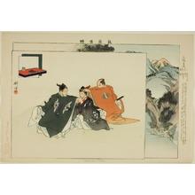 Tsukioka Kogyo: Yenbuku Soga, from the series