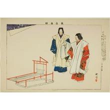 Tsukioka Kogyo: Yofuku, from the series