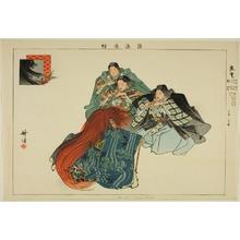 Tsukioka Kogyo: Hiun, from the series