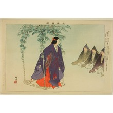 Tsukioka Kogyo: Sadaiye, from the series