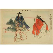 月岡耕漁: Naniwa, from the series